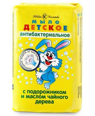 Мыло «Детское» с антибактериальным эффектом