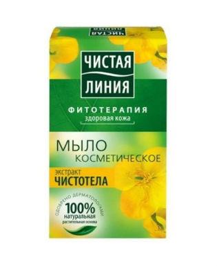 Мыло косметическое с чистотелом, 80 гр, Калина