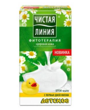 Крем-мыло Детское 75 гр, Калина